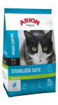 33-originalcat-sterilized-chicken4